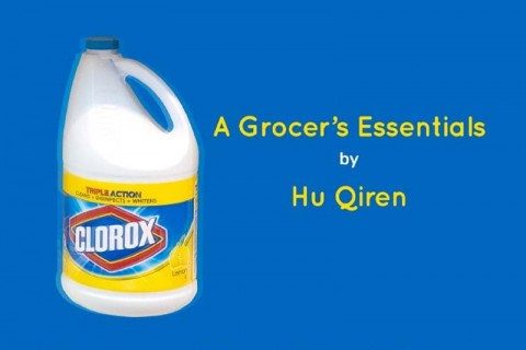 A Grocer's Essentials By Hu Qiren At S.E.A. FOCUS 2021