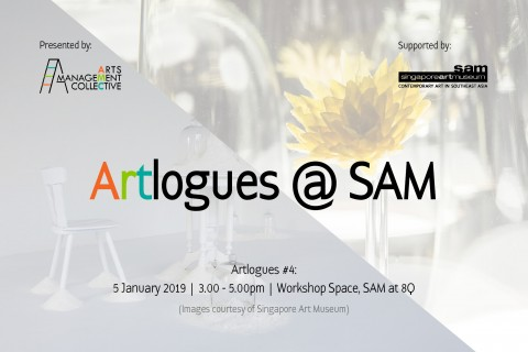 Artlogues #4 - Sole Matters: The Relevance of Museums Today
