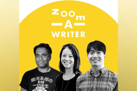 Zoom A Writer | Fiction Writing Masterclasses