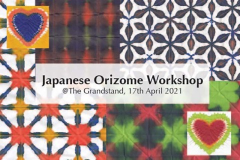 Japanese Orizome Workshop (The art of Japanese paper dyeing)