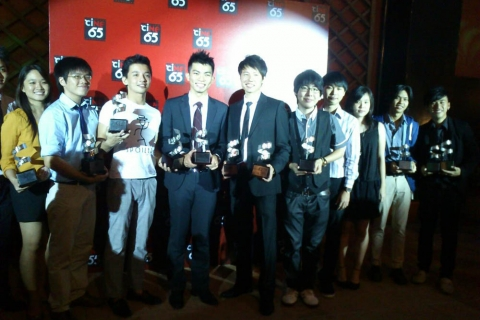 ciNE65 – The Awards… and The Grandeur