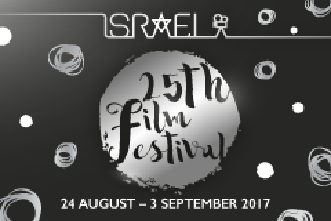 25th Israel Film Festival