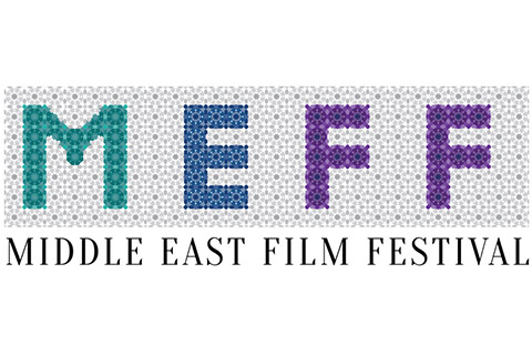 Middle East Film Festival 2017
