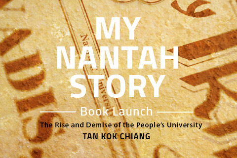My Nantah Story: The Rise and Demise of the People's University — Book Launch